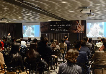 Sharing digital innovations with the Korean <span>#fashion</span> industry